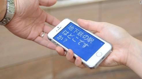 140406222349-japan-travel-tips-google-translate-horizontal-gallery